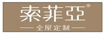 索菲亚全屋定制.png