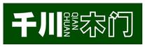千川木门.png