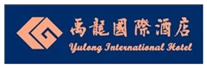 禹龙国际酒店.png