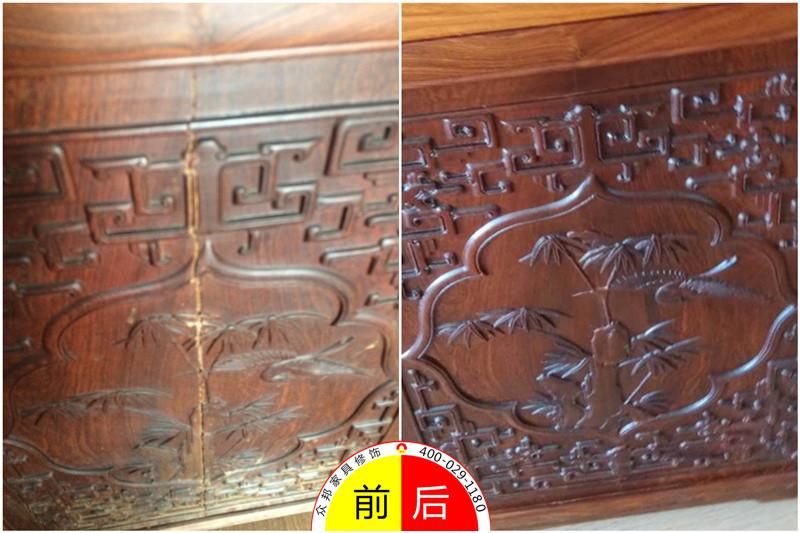 西安紅木家具翻新.jpg