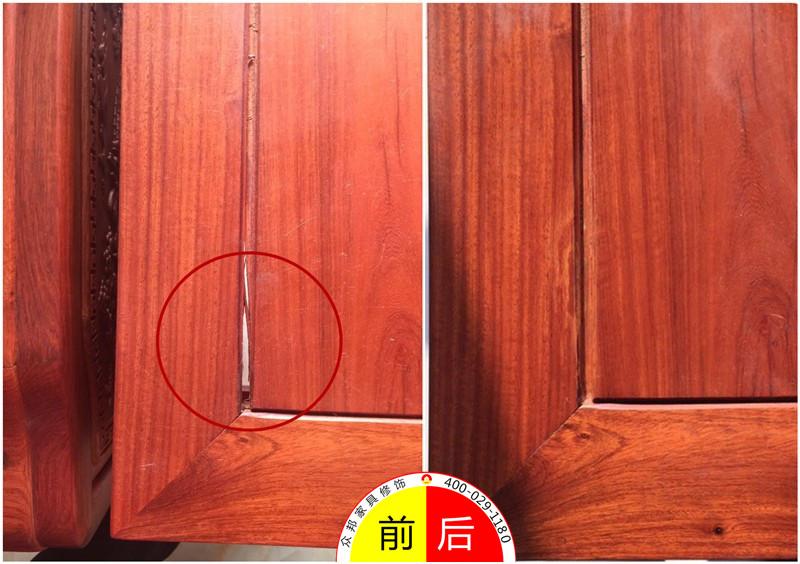 西安紅木家具維修.jpg