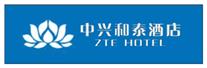 中兴和泰酒店.png