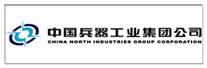 中国兵器工业集团实验测试研究院.png