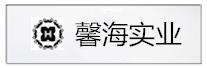 馨海实业.png