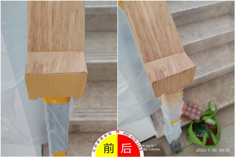 西安楼梯扶手补漆