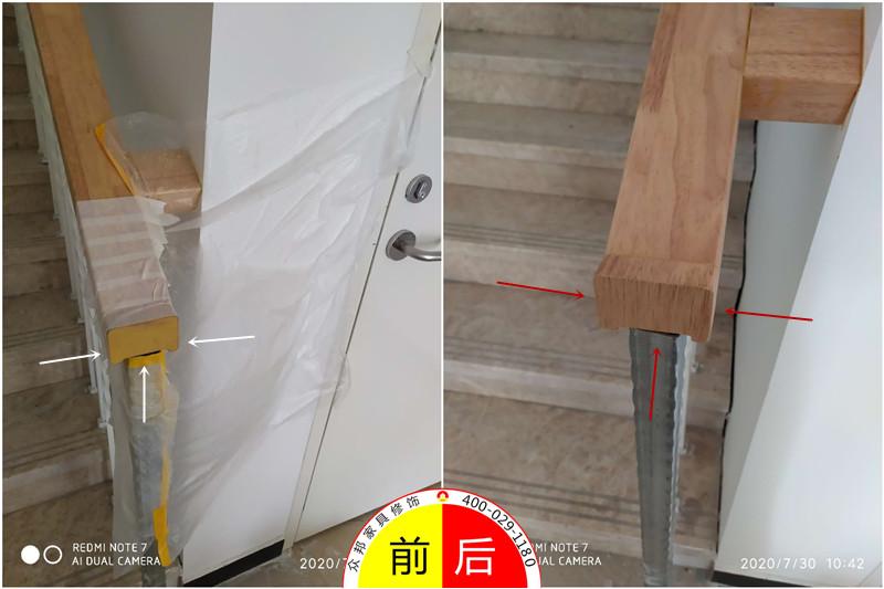 西安实木楼梯维修