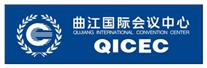 曲江国际会议中心.png