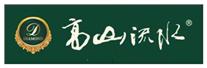西安高山流水别墅.png